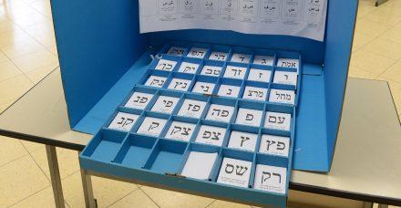 סיכום בחירות שבועי: המועמד המסוכן שעובר לנו מתחת לראדר