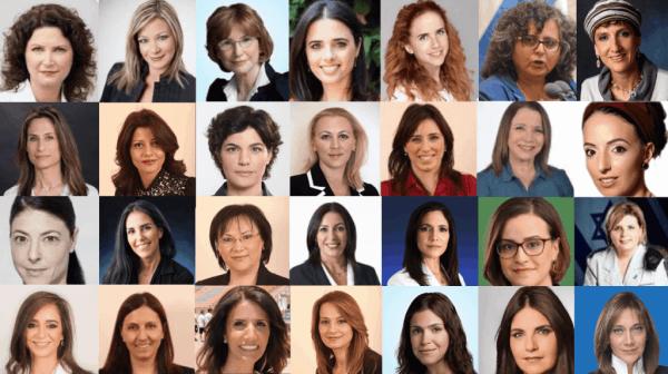 """חדשות וותיקות - הח""""כיות שנכנסו לכנסת ה-21. עיצוב באדיבות שדולת הנשים בישראל"""