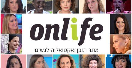 12 מדליקות המשואה של און לייף: הנשים שעשו לנו את השנה