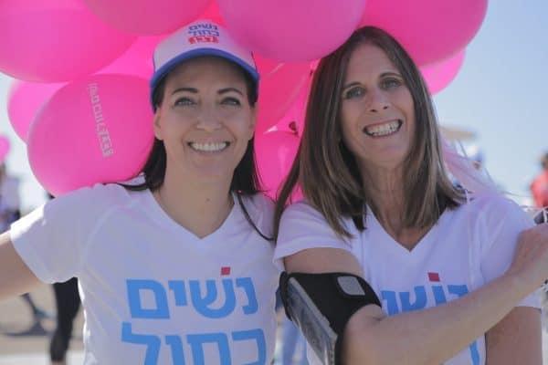 נשות כחול לבן בצעדה לכבוד יום האישה קרדיט צילום מתן פורטנוי (3)