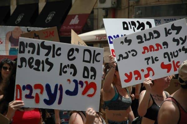 צעדת השרמוטות בשישי בירושלים. צילום שנהב שפיר