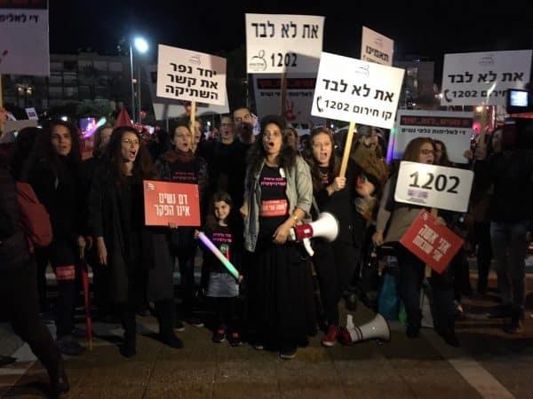 תמונה: מרכז סיוע לנפגעות ולנפגעי תקיפה מינית תל אביב