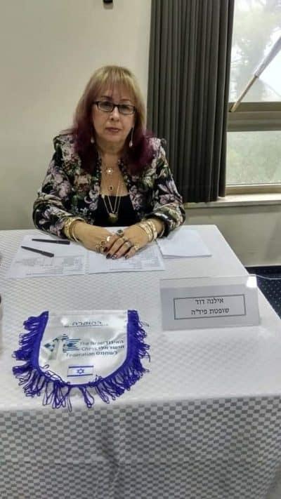 אילנה דוד. צילום: יחסי ציבור