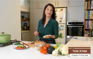 קולינריה מודעת: איך תבחרו את האוכל שלכם טוב יותר?