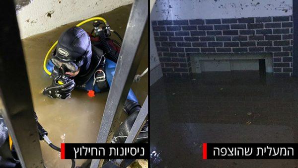 """אסון המעלית. זירת האסון (צילום: יחידת התיעוד המבצעי כב""""ה)"""