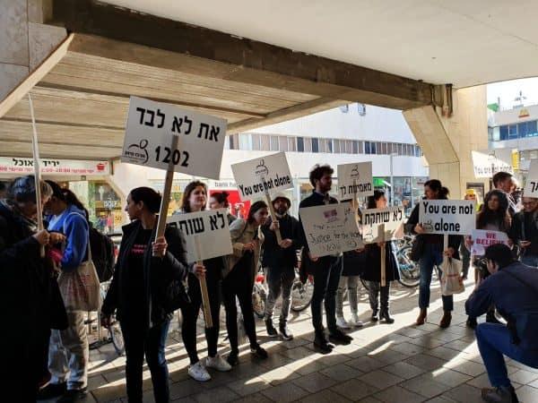 ההפגנה מול שגרירות קפריסין בישראל צילום עדי כספי