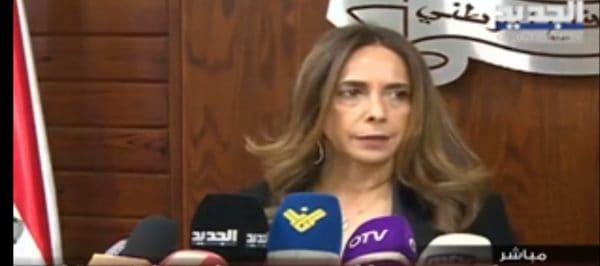 זיינה עכר שרת ההגנה החדשה של לבנון צילום מתוך הטלוויזיה הלבנונית