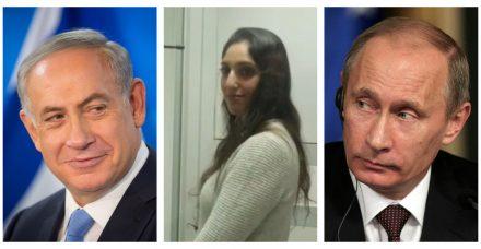 """שחרור נעמה יששכר: """"אל תהיו מופתעים כשבעוד כמה חודשים יצמח לנו בסיס של הצבא הרוסי ברמת הגולן"""""""