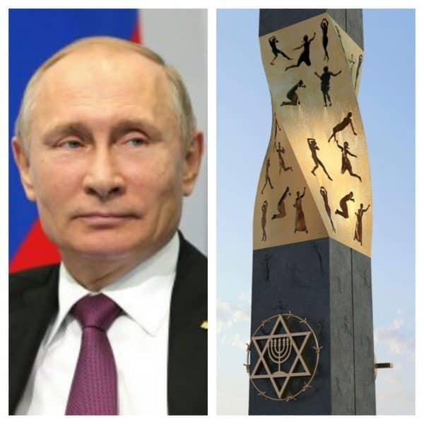 אנדרטת מגיני לנינגרד. צילום: הקונגרס היהודי האירו-אסייתי (EAJC) והנשיא פוטין