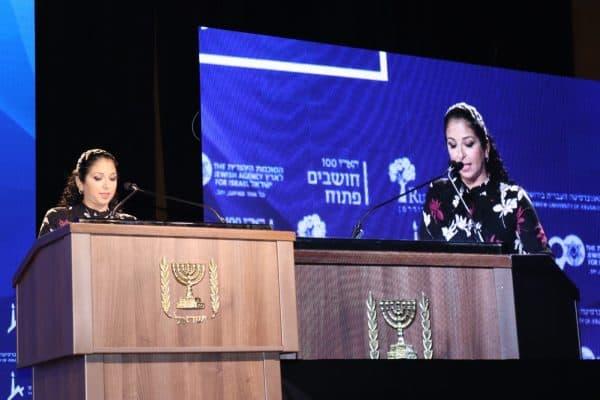 שירה רודרמן נואמת בכנסת 2019