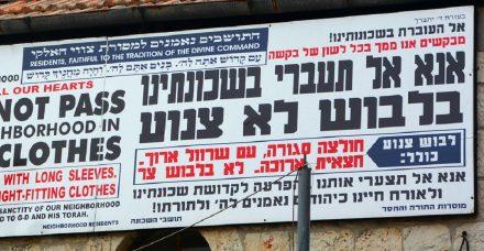 תמונת מצב: נשים בישראל חוזרות להילחם על הזכויות הבסיסיות שלהן