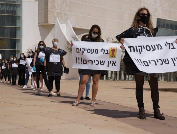 הפגנת העצמאיות צילום ענת גרוס
