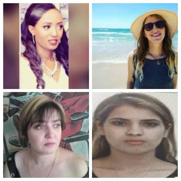 """לזכרן: ארבעת הנרצחות האחרונות: מאיה ווישניאק ז""""ל, מאסטוול אלאזה ז""""ל, ניבין עמרני, וטטיאנה חייקין ז""""ל"""