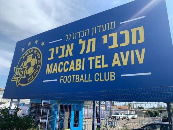 הכניסה למתחם האימונים של מכבי תל אביב. צילום מסך חדשות 13