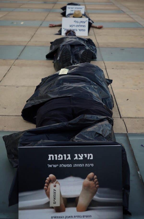מיצג הגופות. כיכר הבימה 09.06.20 צילום ענת גרוס