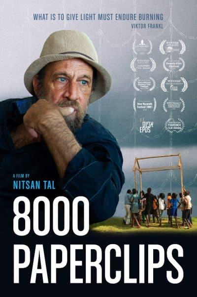 """כרזת הסרט - """"8000 מהדקי נייר"""". תמונת יחצ"""