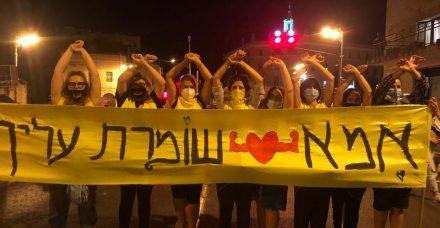 אמהות נגד אלימות המשטרה: הנשים בצהוב שבאות להגן על הצעירים בבלפור