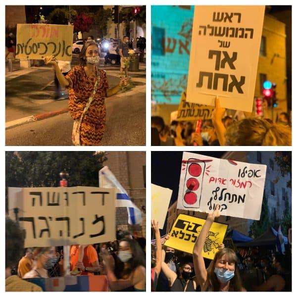 מפגינות בבלפור שבת 01.02.20 צילומים ניצן ויסברג