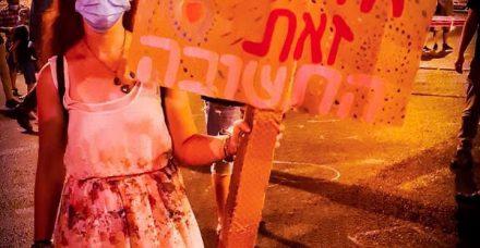 הפכנו למחנות של מפגינים נגד מתפללים – אולי הגיע הזמן לעצור את זה?
