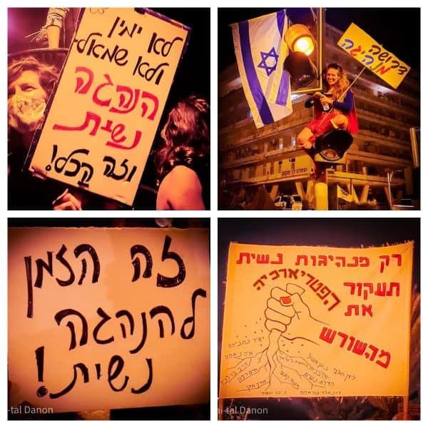 שלטים בהפגנות בלפור צילום מי - טל דנון