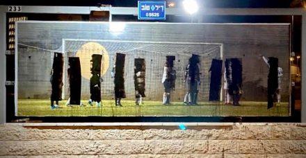 ושוב השחתת שלטים בירושלים: תמונות הכדורגלניות רוססו בשחור