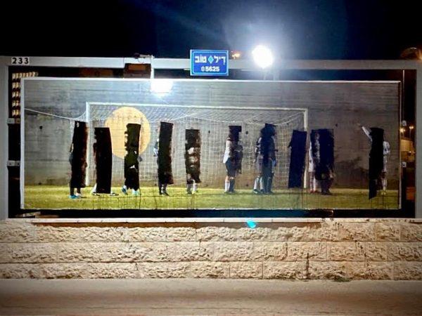 ירושלים, העיר שבה משחיתים תמונות של נשים במרחב הציבורי. צילום אלמה מכנס קז