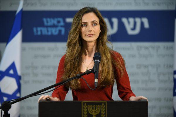 מרב כהן צילום אלעד גוטמן