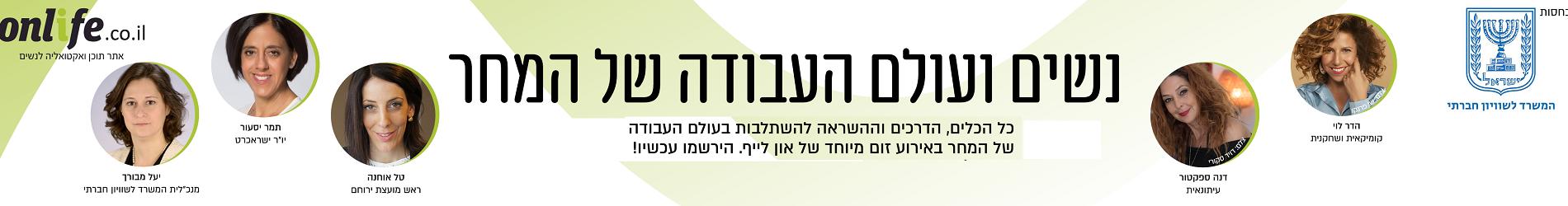 collaboration cover