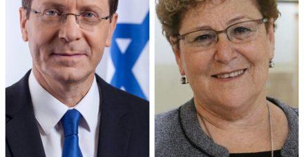 """""""הנשיאה מרים פרץ"""": האם מדינת ישראל זקוקה לה או דווקא להרצוג?"""