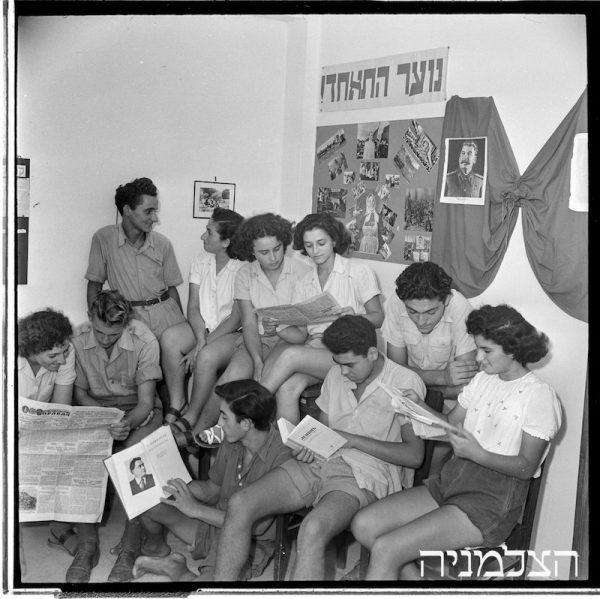 """נערים מ""""ברית הנוער הקומוניסטי"""". צילום: רודי ויסנשטיין, הצלמניה."""