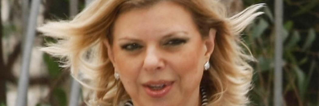 הקלטת של שרה נתניהו: כולנו צועקות לפעמים
