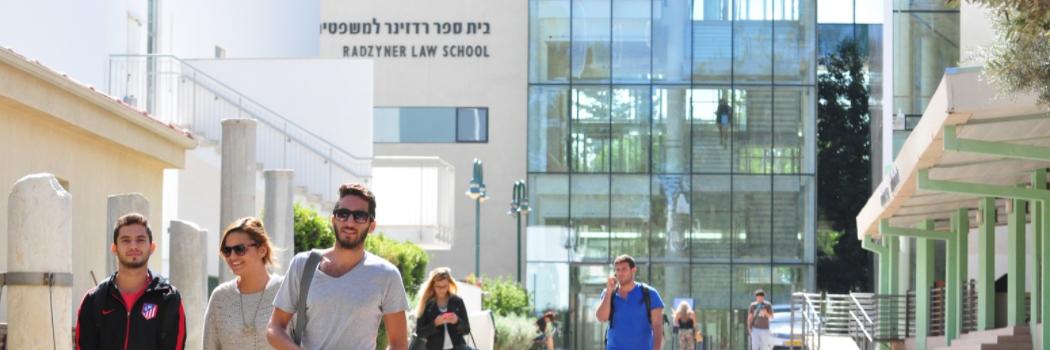 מכללות בישראל