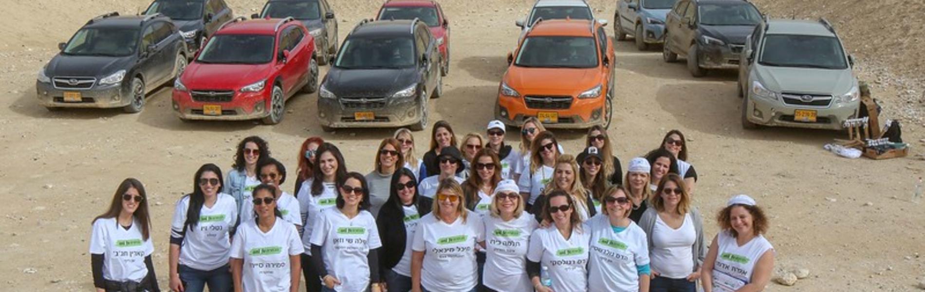 מסע במדבר עם נשים שעושות שינוי ומשפיעות על היום יום של כולנו