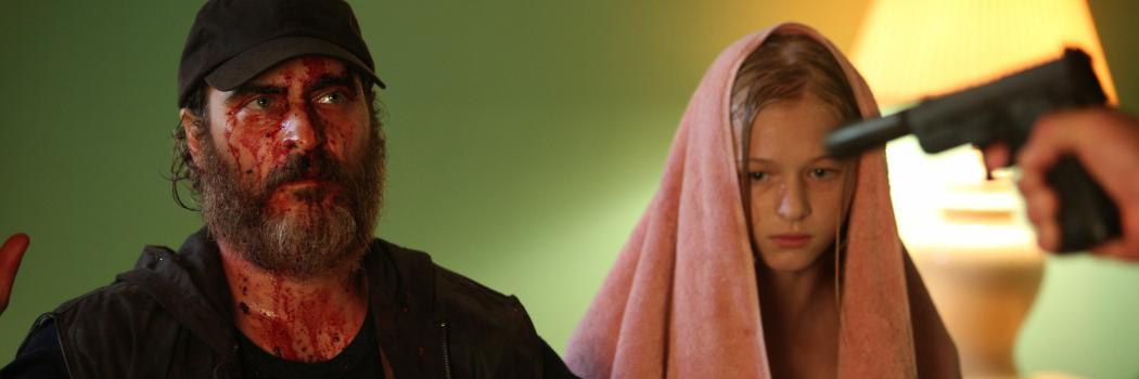 ביקורת סרט יום נפלא: כשהבמאית הופכת את הויזואליה לשלמות
