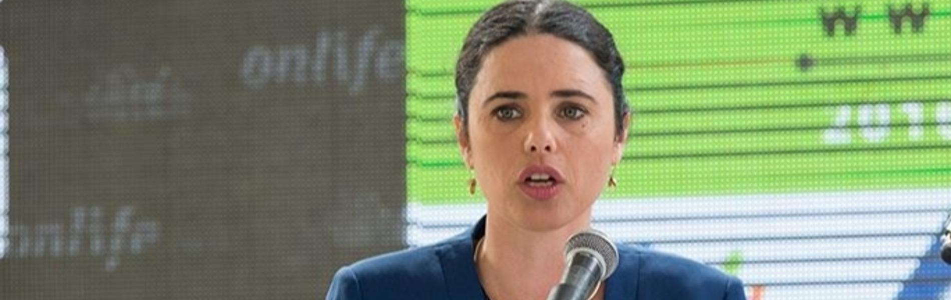 מה נשים בזנות באמת חושבות על החוק החדש של איילת שקד?