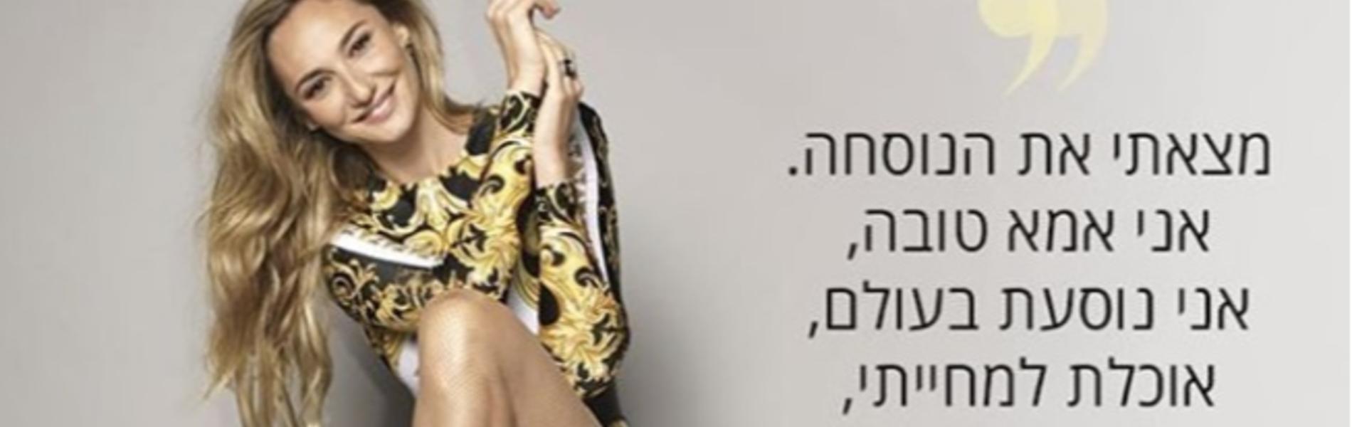 ממיכל אנסקי ועד מיכל צפיר: יש נשים שפמיניסטיות אוהבות לתקוף