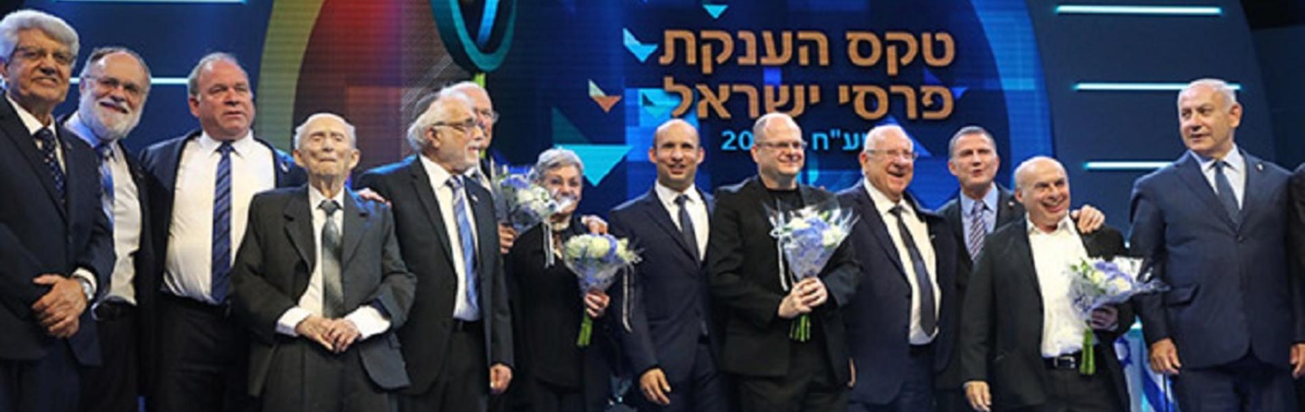 """""""והזוכות הן…"""" מגישות מועמדות לפרס ישראל כדי שהביזיון של שנה שעברה לא יחזור על עצמו"""