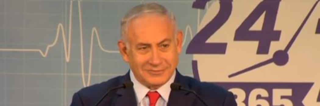 ראש הממשלה בנימין נתניהו בחניכת המיון החדש בקריית שמונה. צילום: ערוץ 2