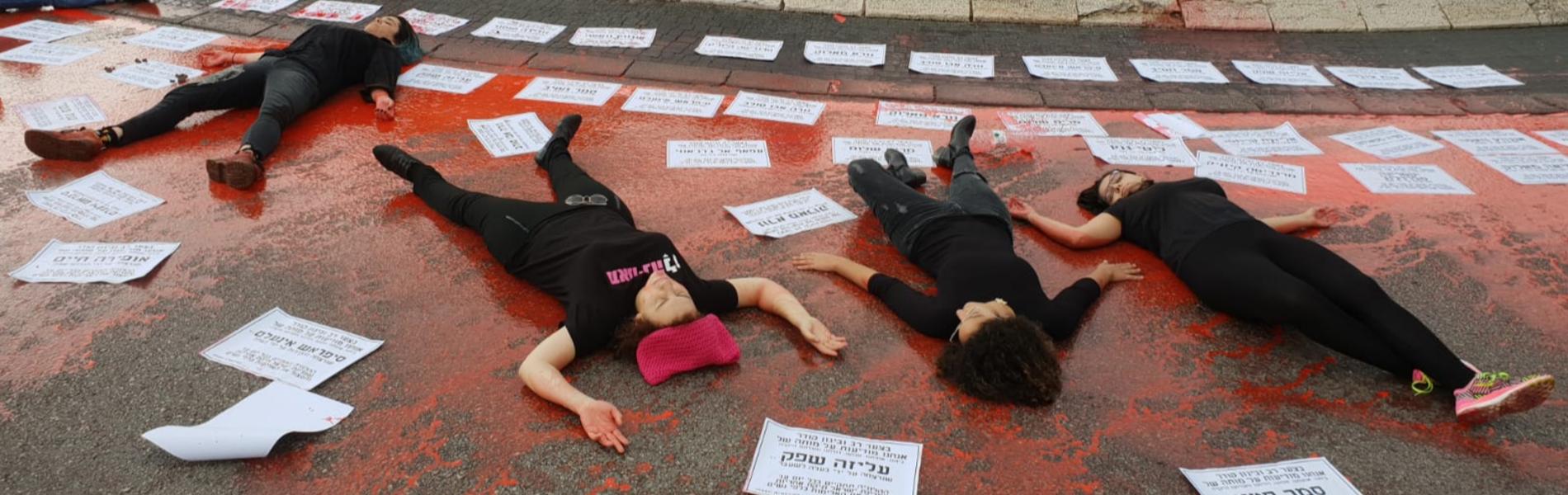 """""""בישראל אף אחד לא לוקח את החיים שלך ברצינות. זו הפקרות"""""""