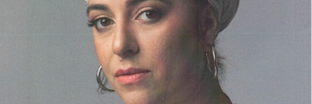 הילה חסן לפקוביץ. צילום: ינאי יחיאל