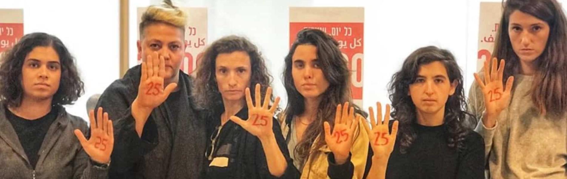 אני אישה אני בוחרת: מחאת הנשים ממשיכה מהרחובות – לקלפיות