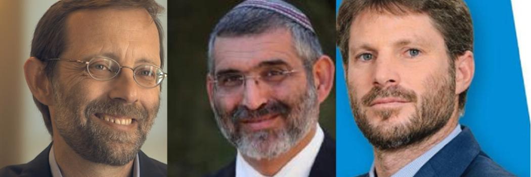 משה פייגלין, מיכאל בן ארי ובצלאל סמוטריץ'. צילום מתוך ויקיפדיה ומתוך קמפיין הבחירות