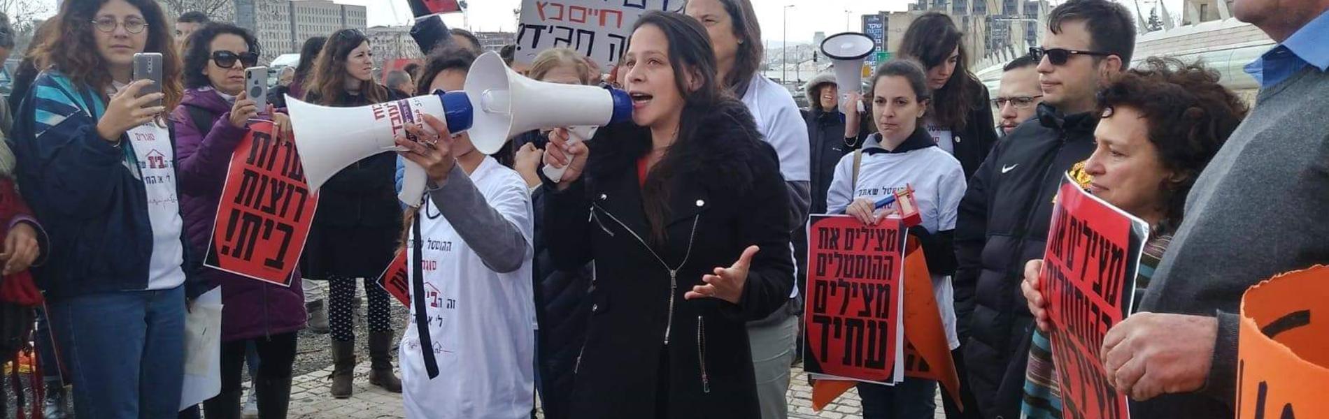 עשרות צעירות בישראל נאבקות כרגע על החיים שלהן. לא תעזרו להן?