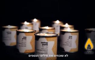 'פסטיבל הנספים שמשרד החינוך ארגן לרגל יום השואה יצא משליטה'