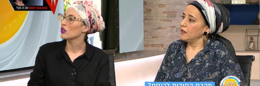 'הכת הירושלמית': למה נותנים במה לנשים שמסנגרות על עבריין מורשע?