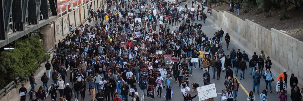 מחאת יוצאי אתיופיה. צילום: shutterstock