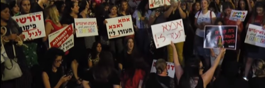 מחאת ההורים. צילום מתוך יוטיוב