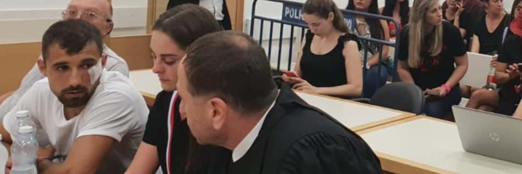 הוריה של יסמין וינטה בבית המשפט