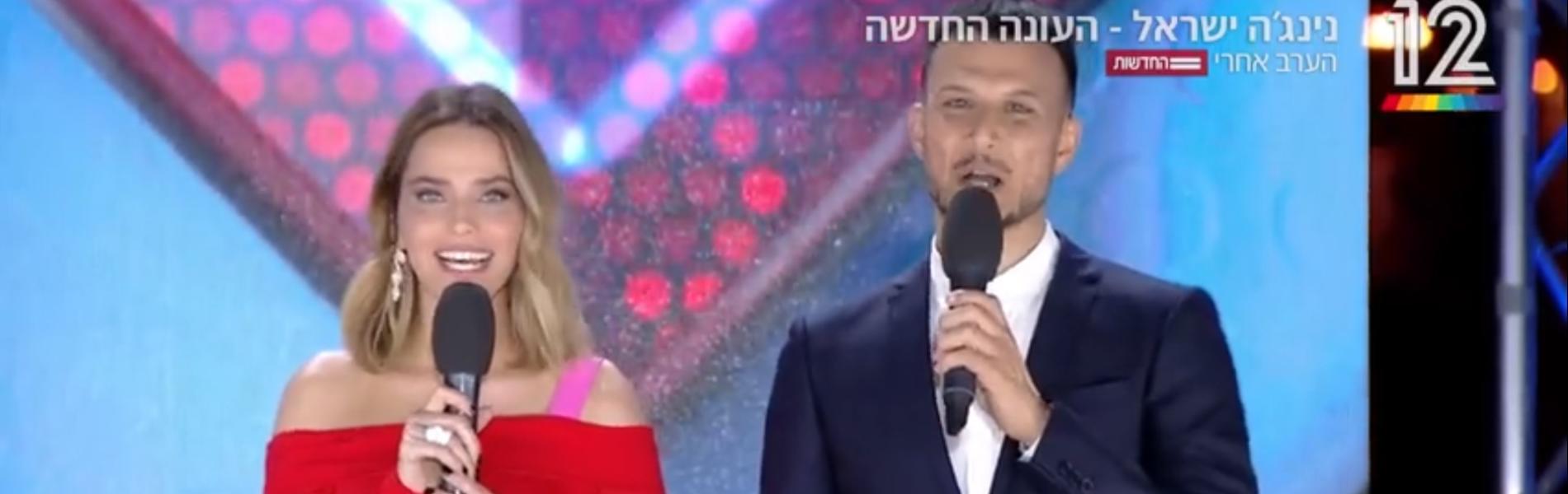 סיפור מכור: למה אין סיכוי שנשים יעפילו לגמר נינג'ה ישראל?