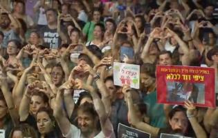 ציפי ברנד: הגיע הזמן לעזוב את כוס הקפה ולהצטרף למחאה על הפעוטונים